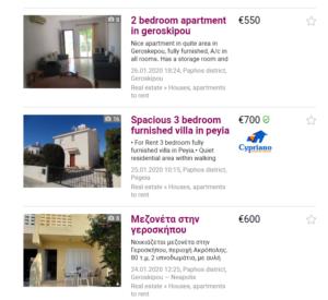 Выбор квартир для долгосрочной аренды в Пафосе, Кипр ...  Мы Ищем Квартиру